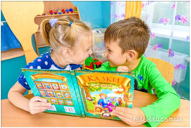 Выпускная фотокнига для детского сада