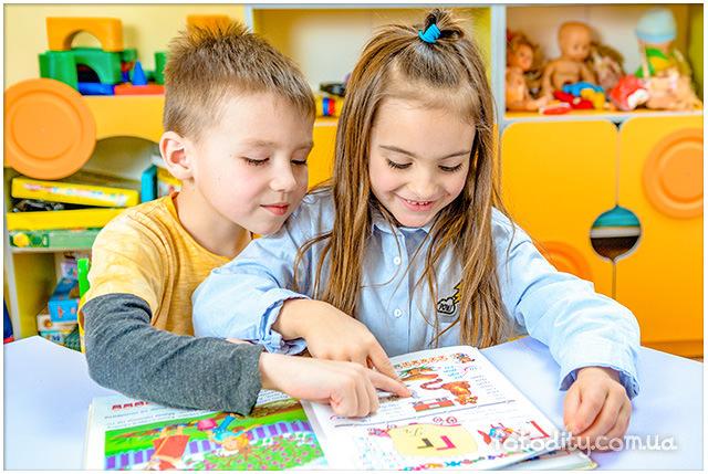 Выпускные фотокниги детский сад
